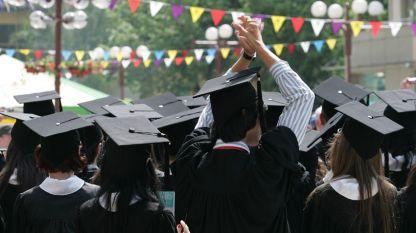 След празника от завършване на висшето образование идва реализацията в професията
