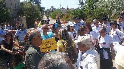 Протест за нов пункт край Фамагуста