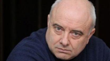 Васил Тончев - изп. директор на