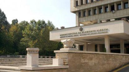 Френският посланик Флоранс Робин е извикана в понеделник за обяснения във външното ни министерство.