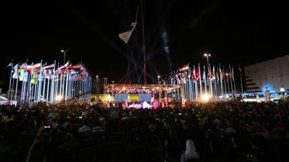 Откриване на търговският панаир в сирийската столица Дамаск