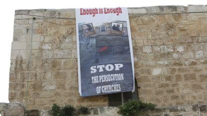 Плакат на църквата