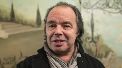 Филип Джиан