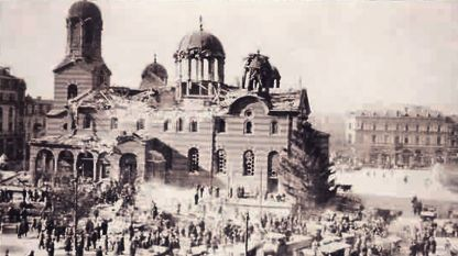 Собор Святой Недели после теракта