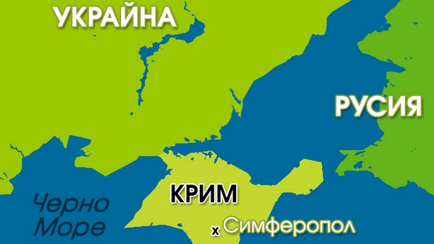 Русия започна строителството на гранична ограда между анексирания от нея