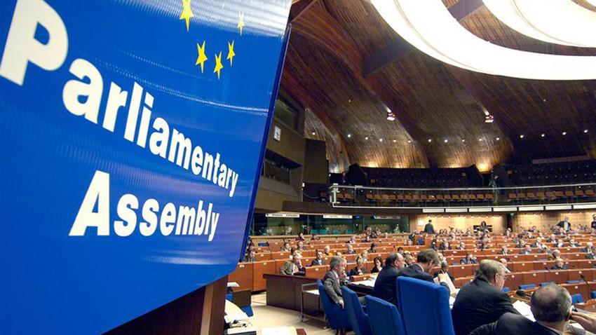 Фотографија: orer.eu