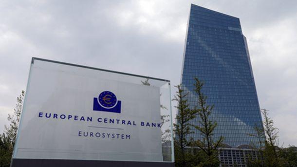 Европейската централна банка удължи част от надзорните си мерки, с