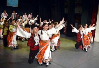 Танцов състав към Дом на културата Кърджали