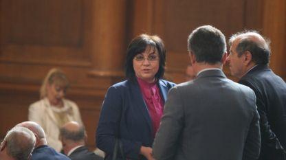 Корнелия Нинова в Народното събрание