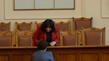Теменужка Петкова в Народното събрание
