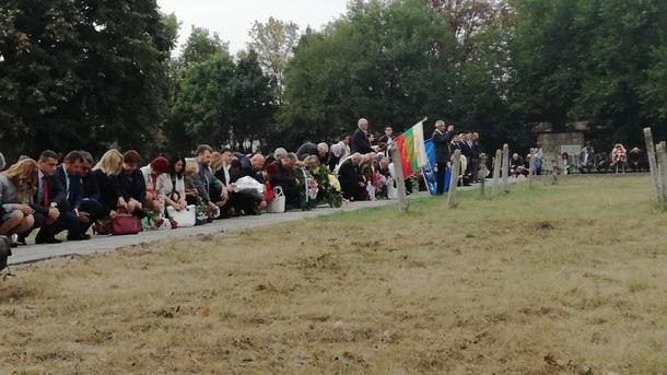 Община Добрич днес отбелязва 78 години от възвръщането на Южна