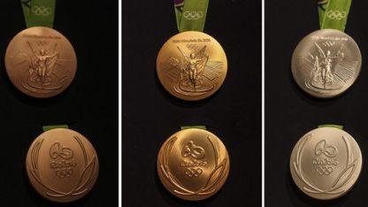 250 000 лева премия за златен медал от Игрите в Рио де Жанейро