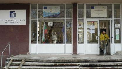 Филиалът на Русенския университет във Видин