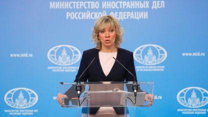 Говорителят на руското министерство на външните работи Мария Захарова
