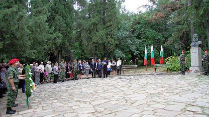 Стара Загора почете паметта на Христо Ботев