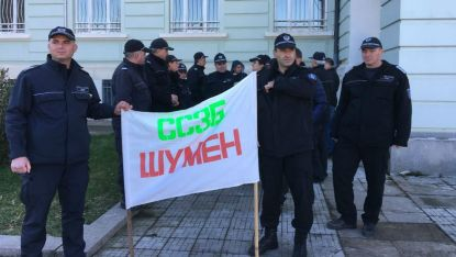 Протест пред Съдебната палата в Шумен