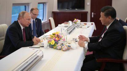 Владимир Путин и Си Цинзпин