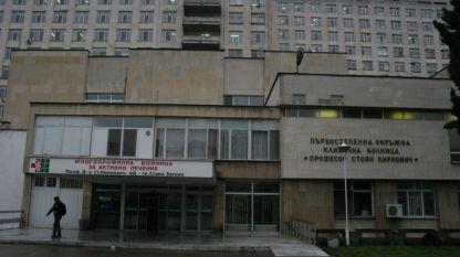 Д-р Огняна Кумбова от филиала на ЦСМП в Свиленград е починала в старозагорската болница.