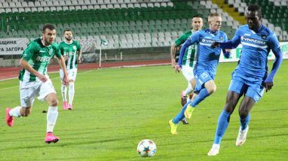 Левски приема днес Берое в мач от 5-ия кръг на първенството ни