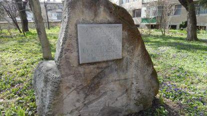 Мястото, където е била родната къща на Жул Паскин във Видин
