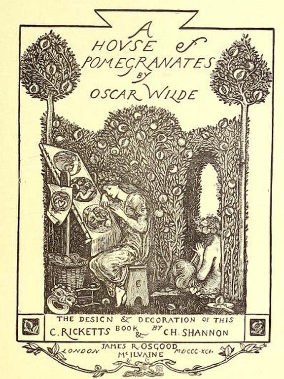 Сборникът с приказки Къщата на наровете излиза през