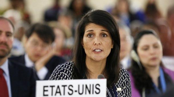 Тръмп: Посланикът на САЩ в ООН Ники Хейли напуска поста си
