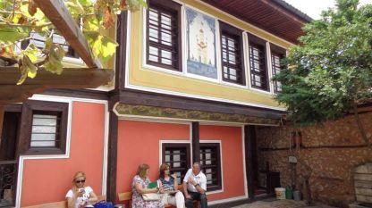 Тутевата къща