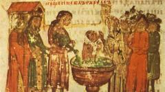 Покръстването на Борис І и неговите приближени. Миниатюра от Ватиканския препис на Манасиевата летопис.