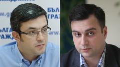 Тома Биков и Борис Попиванов