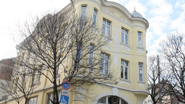 Сградата на Главното мюфтийство