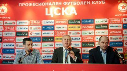 Александър Томов отново начерта светло бъдеще за ЦСКА