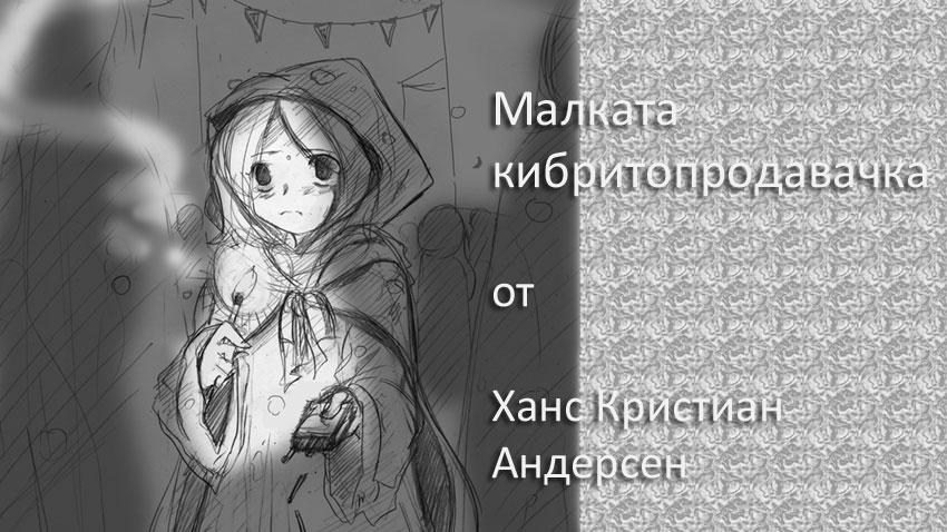 Илюстрация: Аkemimi