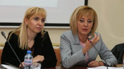 Омбудсманът Мая Манолова (вдясно) и Диана Ковачева на публично обсъждане на проектозакона за личната помощ.