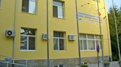 Болницата в Троян
