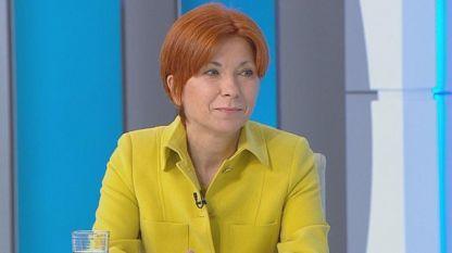 Boryana Dimitrova