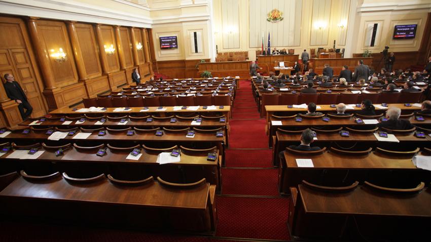 Промени в антикорупционния закон влизат за първо четене в парламента.