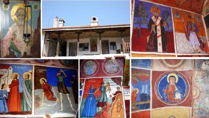 Днес стонописите на Кладнишкия манастир се нуждаят от спешна реставрация