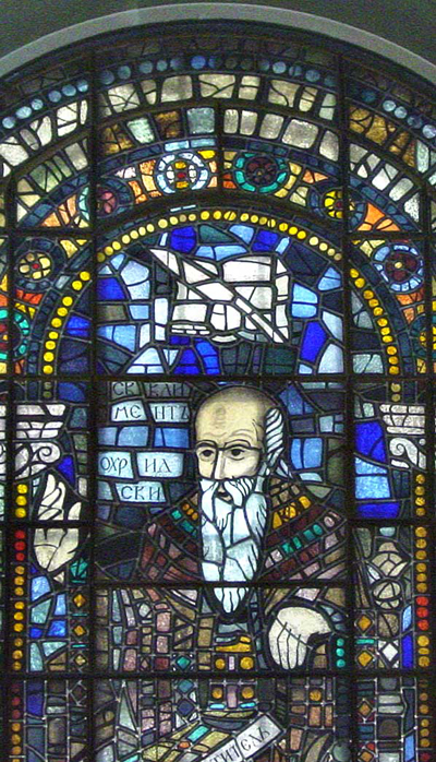St. Clement of Ohrid, windowpane at the auditorium of the University of Sofia