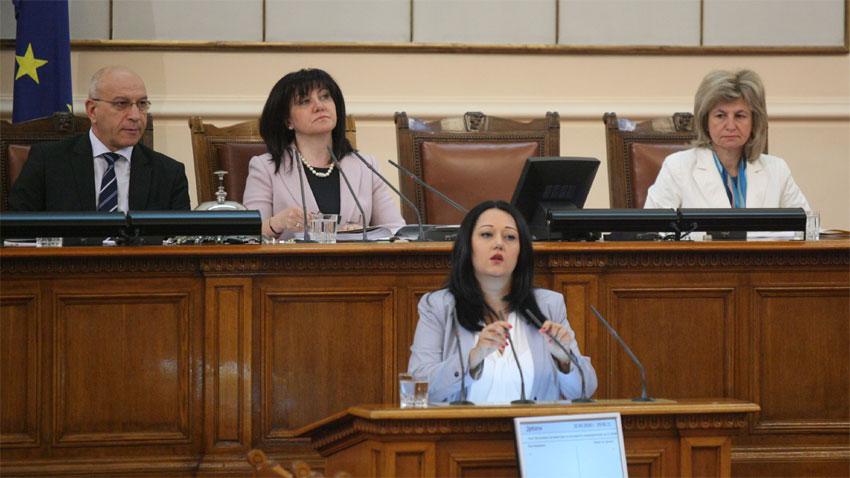 Η Λιλιάνα Παβλόβα στη Βουλή