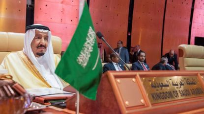 Крал Салман на откриването на срещата на върха на Арабската лига в саудитския град Дахран.
