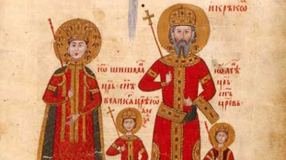 Portrait of the Tsar and his family from the Tetraevangelia of Ivan Alexander kept in London