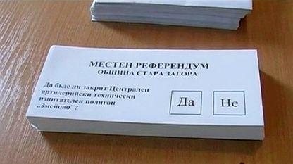 Ромите в Стара Загора не знаели за референдума
