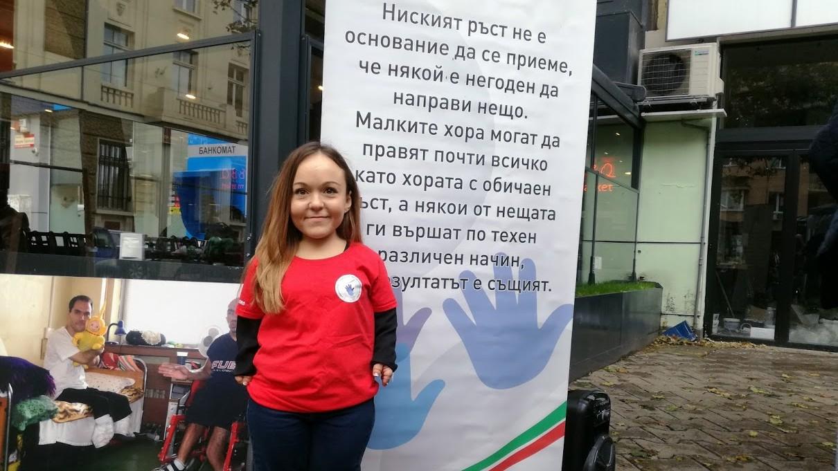 Очаква се наесен в София да заработи Център за хората