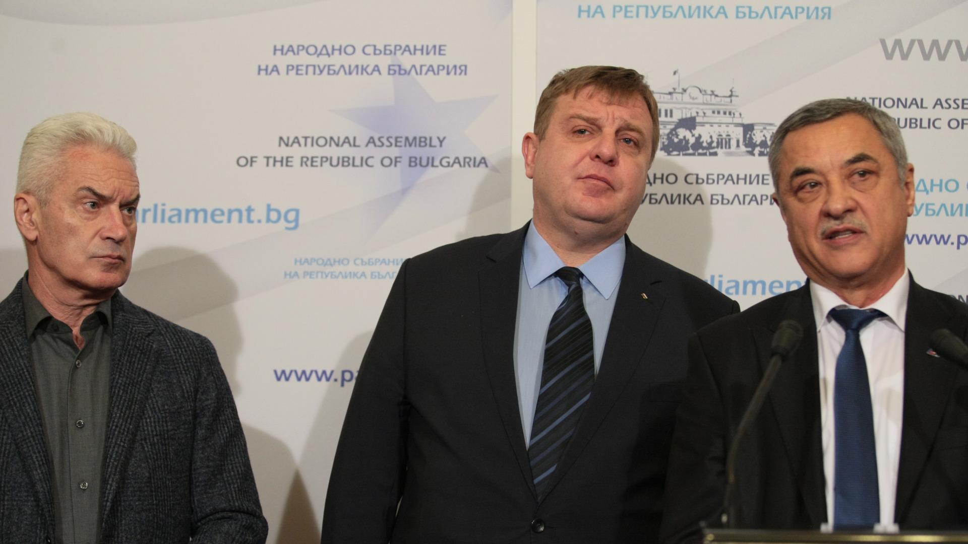 Волен Сидеров, Красимир Каракачанов и Валери Симеонов