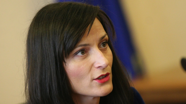 Maria Gabriel