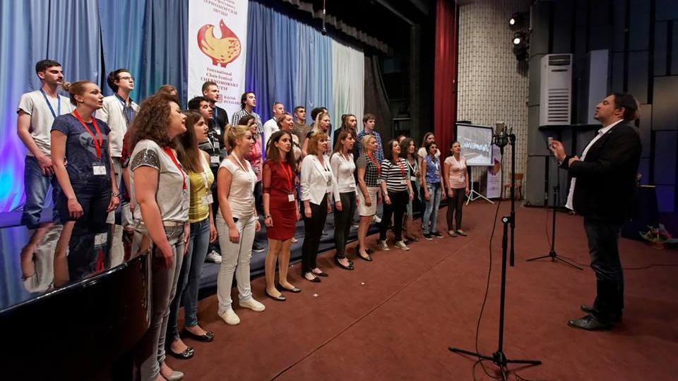 Академичен смесен хор - Ниш