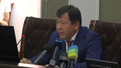 Вътрешният министър Рамазон Рахимзода обяви атаката на 29 юли за терористичен акт.