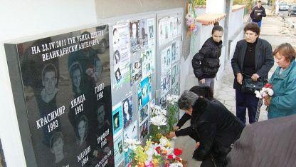 """Откриват мемориал в памет на загиналите на """"Черния Великден"""""""