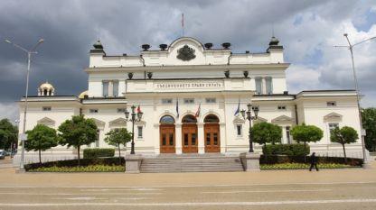 Парламент Бугарске