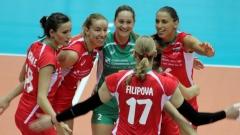 женски национален отбор
